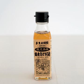 2.[鹿児島県]鹿北製油の「国産白ごま油」