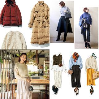 スマート見えダウンコートから「ツヤ」で華やぐ服まで【ファッション人気記事ランキングトップ10】