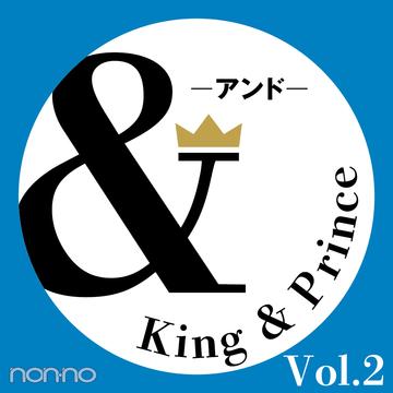 【King & Prince 連載「&」】岸優太さん、神宮寺勇太さんによる、&ゆかた
