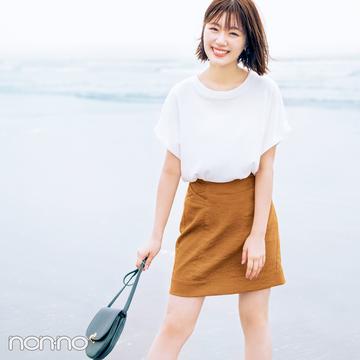 シンプルカジュアル派の夏着回し★ イベント対応コーデも楽々!【vol.1】