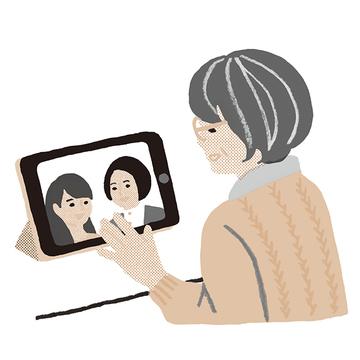 まずはビデオ通話で会話から!リモートでの親との付き合い方【実家のデジタル化】