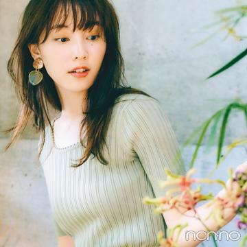 2019秋トレンド★ リブニットはくすみカラーで簡単に夏→秋シフト!