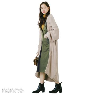 新木優子はカーキのジャンスカをロングカーデで優しげに【毎日コーデ】