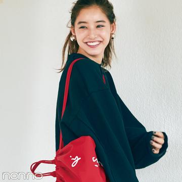 誰ともカブらず誰よりオシャレ☆新木優子の「冬私服」セルフコーデ!