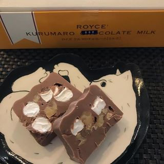隠れた名品⁉ おすすめ北海道土産のチョコレート