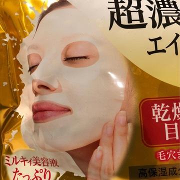 【美容液マスク】1枚約20円のコスパマスクで乾燥を乗り切ろう!(*´-`)