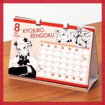 ぜーんぶ見せます! ノンノ12月号 特別付録『鬼滅の刃』卓上カレンダーを徹底解剖。