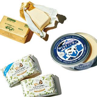 【日本のバター】マニアが推す!「このバターがすごい!」