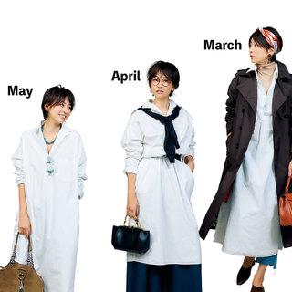 レイヤード次第で春→夏まで一枚を新鮮に楽しめる。シャツワンピース3カ月着こなし計画