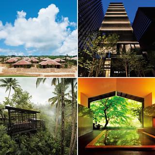 【応募終了】星野リゾート「星のやバリ」など人気10施設の宿泊券を10組20名様に豪華プレゼント!