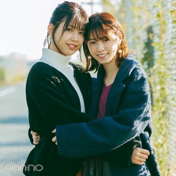 西野七瀬&渡邉理佐、春までにクラスアップ着回し★必見のラスト坂道共演!