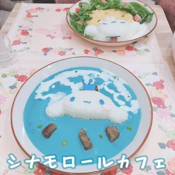 シナモロールカフェの青いメニューが気になる♡