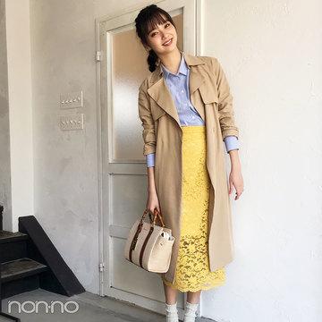 新川優愛の好感度抜群きちんとトレンチコーデ【毎日コーデ】