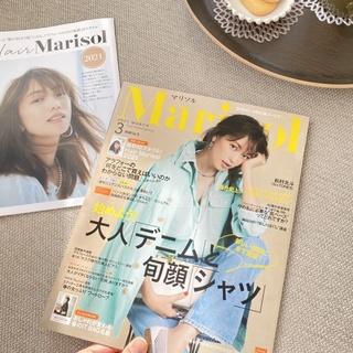 【Marisol 3月号】春爛漫なMarisolをお届けします