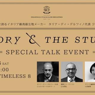 オーダースーツ「STORY&THE STUDY」トークイベント 10月26日(土)開催!