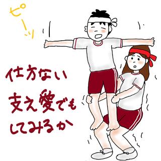 vol.41 「彼の仕事が不調になって結婚保留物語」【ケビ子のアラフォー婚活Q&A】_1_1