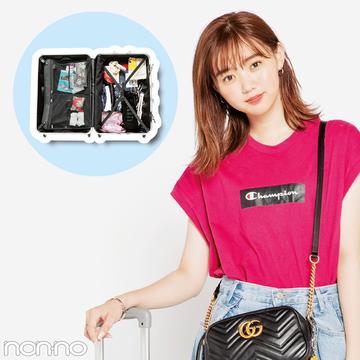 ノンノモデル江野沢愛美の韓国2泊3日★スーツケースの中身、全部見せます!