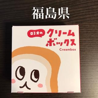 【日本おやつの旅】賞味期限は今日限り。尊く甘いクリームボックス(福島県)