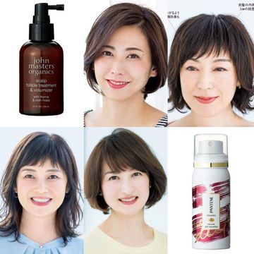 紫外線や皮脂に負けない!髪をふんわり仕上げるヘアケアアイテムが人気!【50代髪型人気ランキングTOP10】