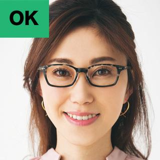運命のメガネを見つけるための5つのポイント