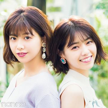 西野七瀬&渡邉理佐の春イヤリング★ビジュー系イチ押しはコレ!