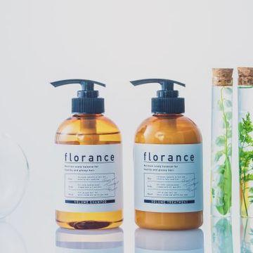 【応募終了】『Web eclatメルマガ特典』florance(フローランス)シャンプー&トリートメントセットを10名様にプレゼント