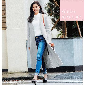 ノンノモデル新木優子の「寒くてもスタイルUP」着回しまとめ♡