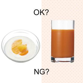アラフォーの「糖質オフダイエット」毎日の食事はここをチェック!【朝&昼】