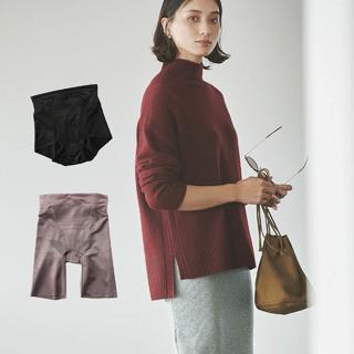 """旬のナロー&タイトスカートをはく時に気になる""""ぽっこりおなか""""を解消するには?"""