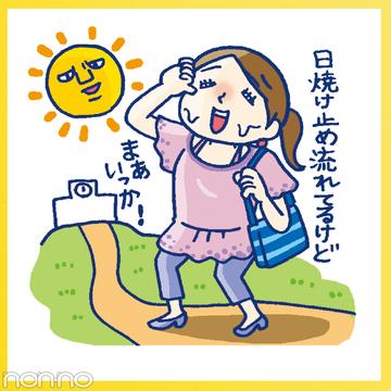 若いときに日焼け止めを塗らないとどうなるの? お肌の未来の真実をチェック!