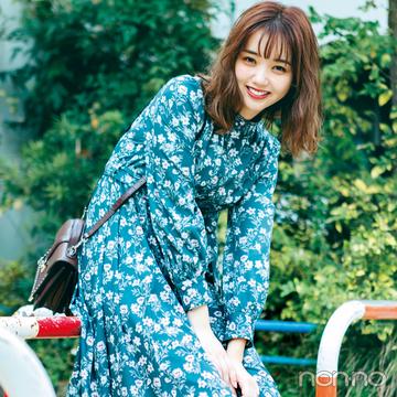江野沢愛美がこの冬推してるワンピースって?