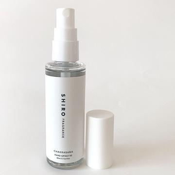 ウイルス対策と美肌を両立。化粧品発想のハンドケアスプレー&ジェル