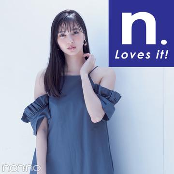 新川優愛、映画『センセイ君主』に美人教師役で出演! スペシャルインタビュー♡