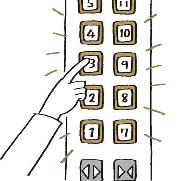 3.エレベーターに乗っているときは…
