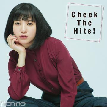 吉高由里子、主演映画「ユリゴコロ」を語る!【Check The Hits!】
