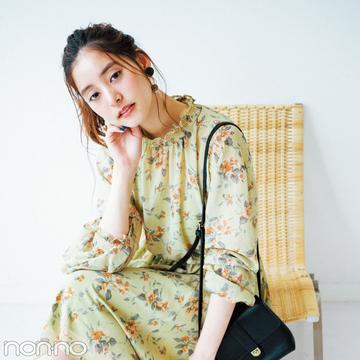 新木優子が着る♡ 秋の大人っぽ花柄、迷ってる人のための3選