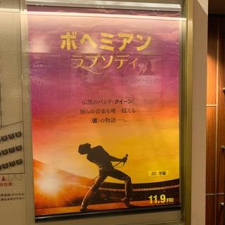今日は世界エイズデー。今、話題の映画『ボヘミアン ラプソディ』を鑑賞!!