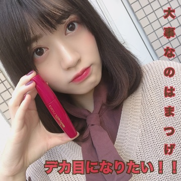 カワイイ選抜 No.72 riko_nakamura