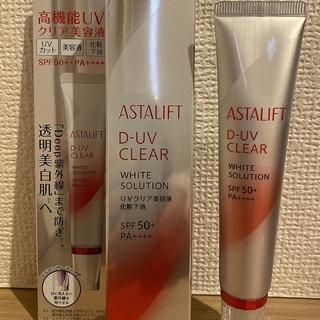 ASTALIFT D-UV CLEAR