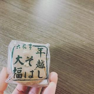 """「六花亭」で年末だけの限定菓子との出逢い""""年越しそば大福"""""""