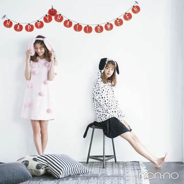 ハロウィン2018★やりすぎに見えないコスプレ&プチプラ小物をチェック!