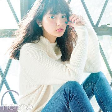"""先取り!2017年、ノンノモデル新川優愛の""""可愛い+ちょっといい女""""コーデル-ル3"""