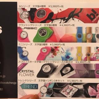 スイス発のプチプララバーウォッチBill's watchesで夏のお洒落を楽しもう!!_1_3