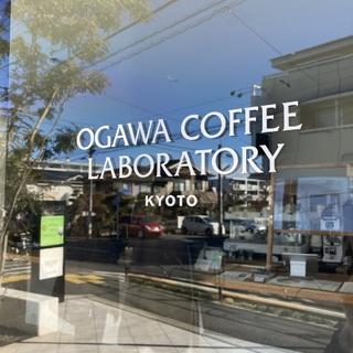 冬の京都に思いをはせる@OGAWA COFFEE LABORATORY♪