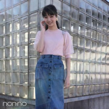 新川優愛のレース袖トップスで姉感コーデ 【毎日コーデ】