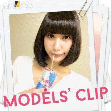 ノンノモデル佐藤エリの「勝負ドリンク」は翼がはえちゃうアレ! 【Models' Clip】
