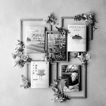 【第3回文芸エクラ大賞・特別賞】本読みのプロが選んだ「今だから読んでおきたい一冊」は?
