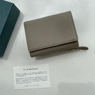 サイズもお値段も可愛い機能的なミニ財布