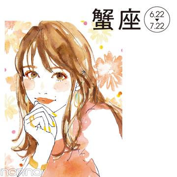 蟹座さんの2018年夏の恋占い★この夏はモテ度No.1!