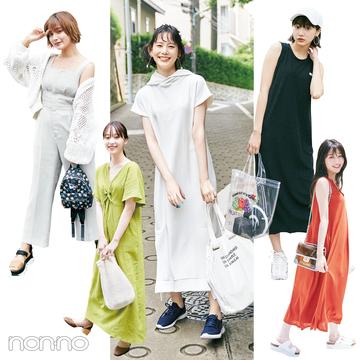 楽で可愛い旅服、きれい色ワンピの選び方etc.…ノンノモデルが夏コーデの悩みにお答え!